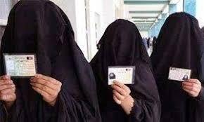 Nuova conquista delle donne in Arabia Saudita