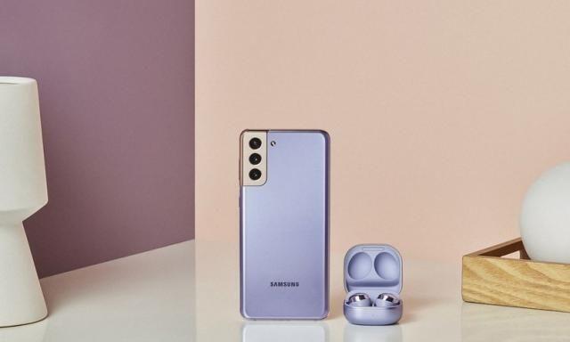 Samsung ha presentato i nuovi Galaxy S21. Che cosa c'è da sapere