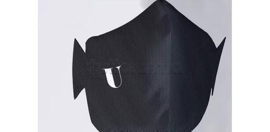 Ma quanto è davvero efficace la mascherina U-Mask? L'Antitrust ha aperto un'istruttoria