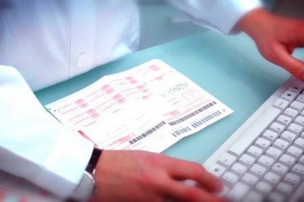 """Ticket sanitari, Vizzino: """"Prorogati al 30 aprile i certificati di esenzione per reddito"""""""