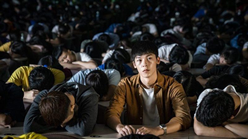 Su Netflix c'è un bellissimo film taiwanese e nessuno lo sa