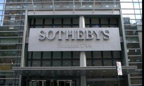 Nft mania, opere digitali per 16,8 milioni di dollari battute da Sotheby's
