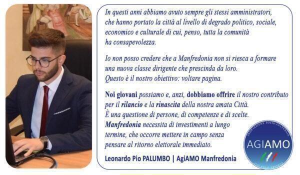Volti e temi di agiamo Manfredonia:Verso le amministrative 2021, Leonardo Palumbo e i giovani